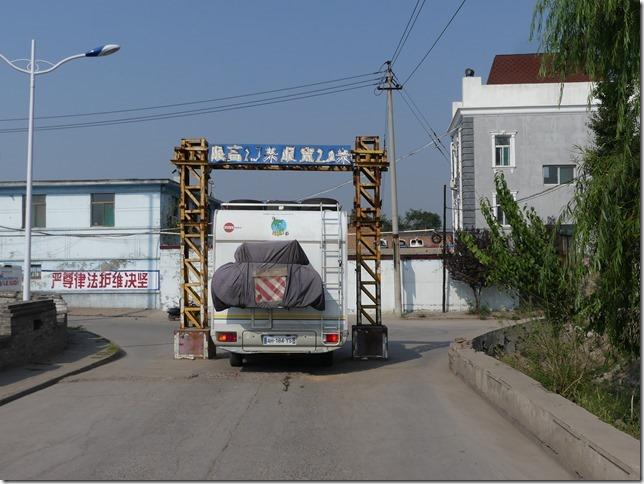 Chine - sur la route (79)