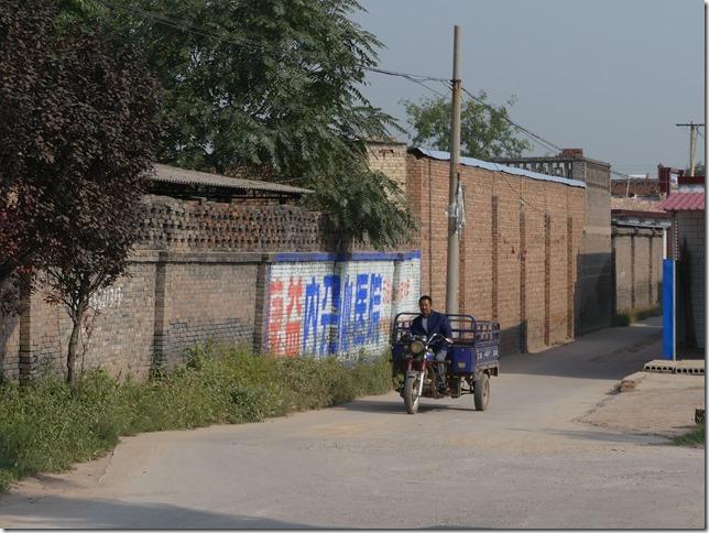Chine - sur la route (80)