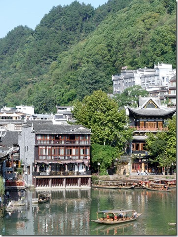 Cité antique de Fenghuang (17)