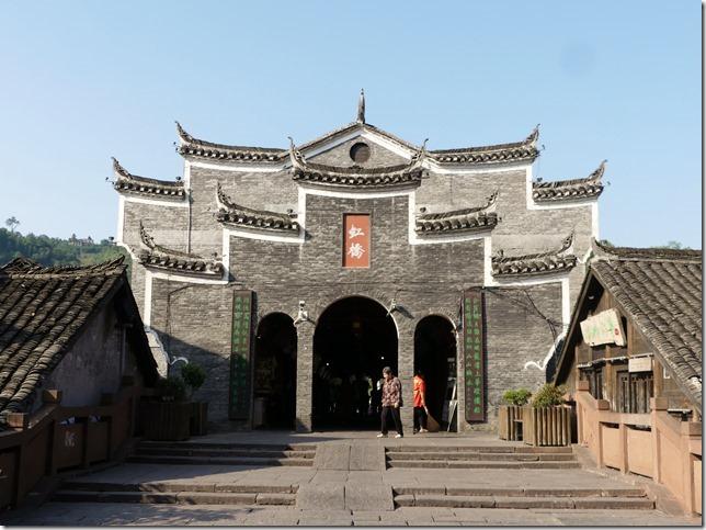 Cité antique de Fenghuang (19)