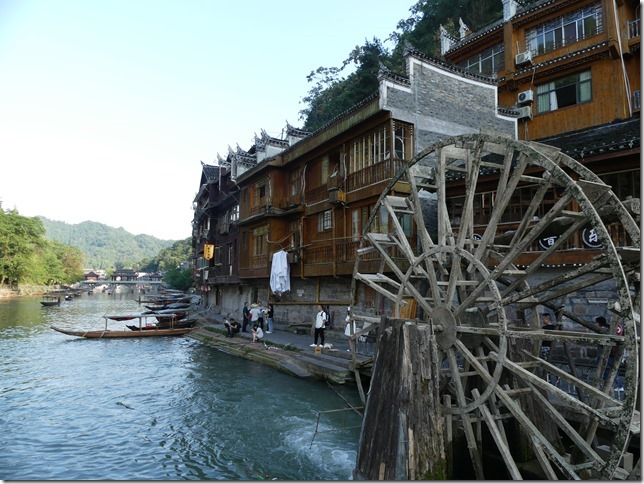 Cité antique de Fenghuang (45)