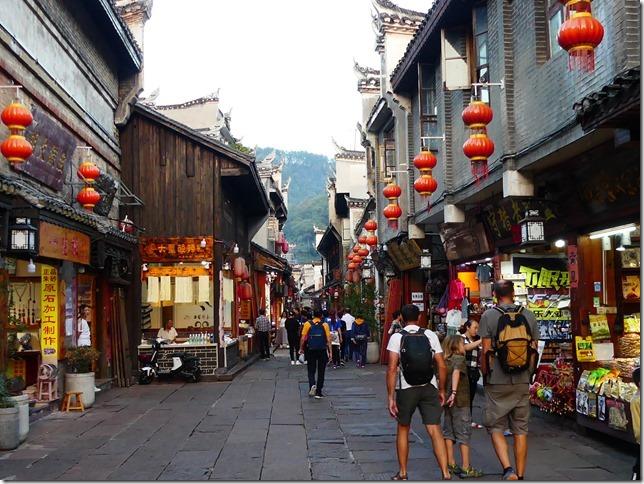 Cité antique de Fenghuang (95)