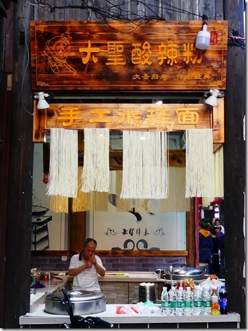 Cité antique de Fenghuang (96)