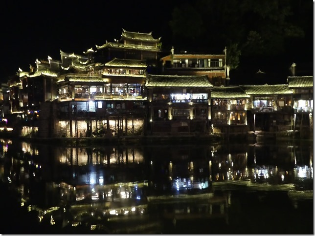 Cité antique de Fenghuang by night (37)