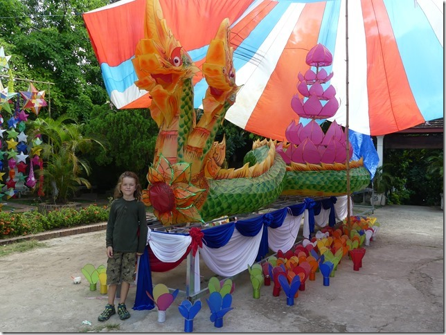 Louang Prabang (212)