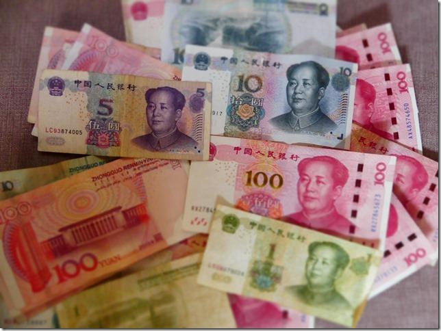 Monnaie chinoise - yuan (6)