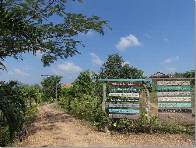 Kampot - La Plantation (1)