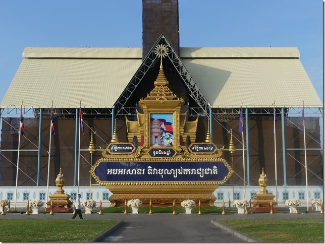Phnom Penh (55)