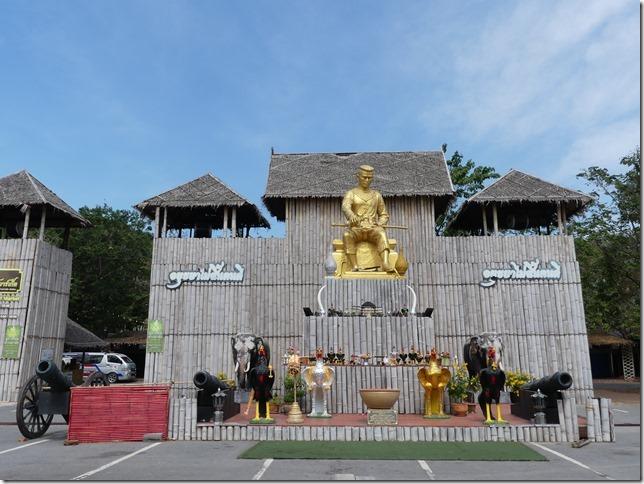 Ayutthayah - bivouac (1)