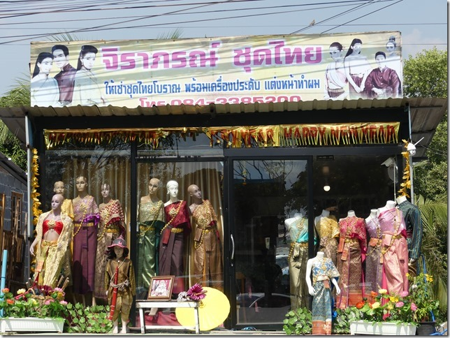 Ayyuthaya - Temples - costumes (9)