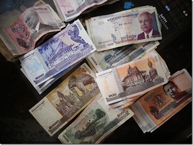 Monnaie Cambodge- Riel (3)
