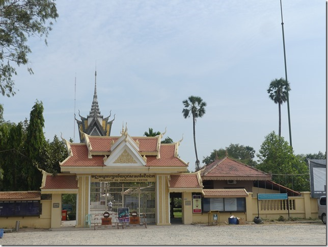 Phnom Penh - Killing fields (1)