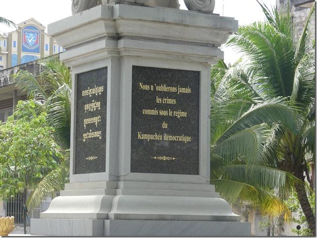 Phnom Penh - Prison S21 (32)