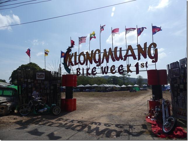 Ao Nang - Bivouac Klong Muang beach (83)
