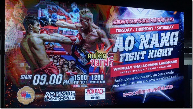 Ao Nang - combat de boxe thaï (1)