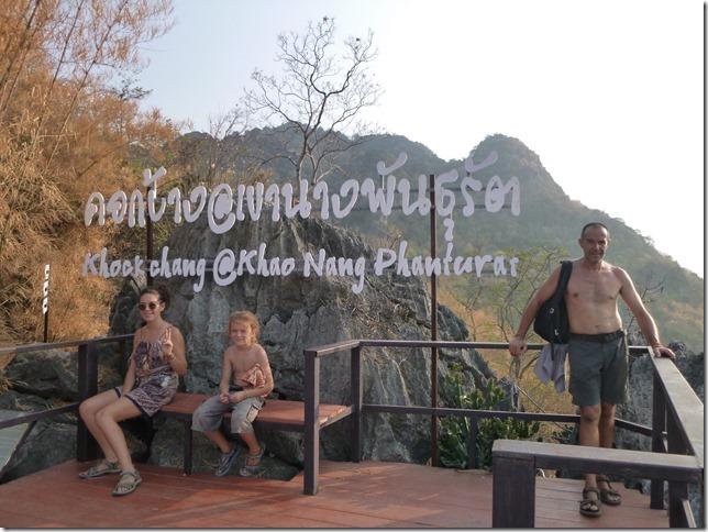 Forest park - Khao Nang Phanthurat (24)