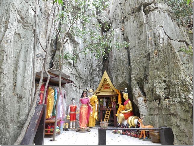 Forest park - Khao Nang Phanthurat (3)