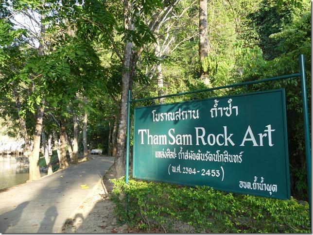 Phang Nga - grotte peintures (10)