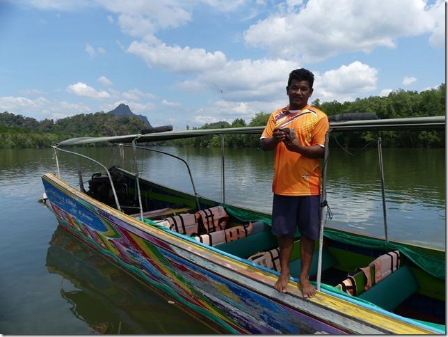 Phang Nga - sortie bateau parc national (190)