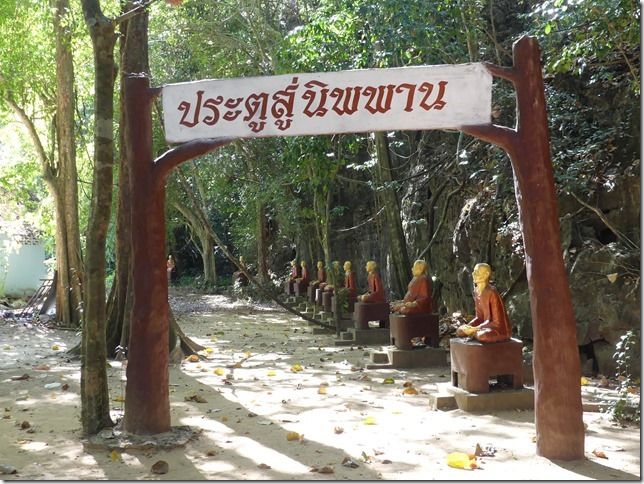 Phang Nga - temple de l'enfer et du paradis (12)