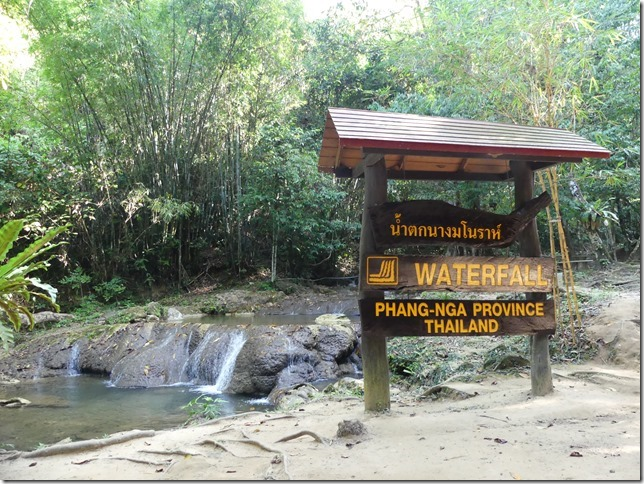 Phang Nga Waterfall (3)