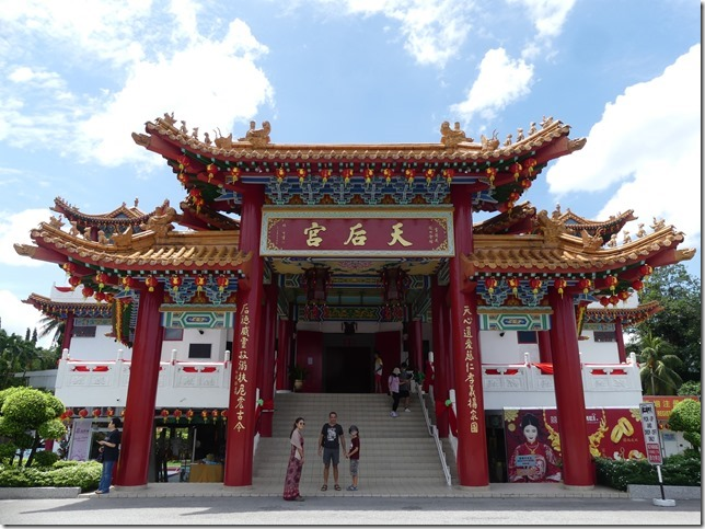 Kuala Lumpur - Thean Hou Temple chinois (12)