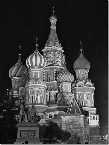 Moscou by night (13)